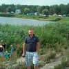 Андрій, 35, г.Кременец