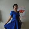 Ирина, 19, г.Черемхово