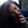 Екатерина, 25, г.Речица