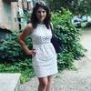 Екатерина, 26, г.Усть-Каменогорск