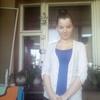 Лена, 21, г.Унгены