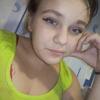 Екатерина, 18, г.Луганск