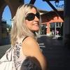 Alena, 38, г.Чикаго