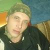 Евгений, 31, г.Стерлитамак