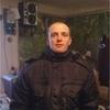 Сергей Билоус, 31, г.Кропивницкий