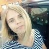 Анжелика, 21, г.Штутгарт