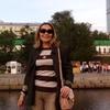 Любовь, 57, г.Екатеринбург