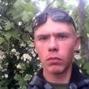паша, 23, г.Цюрупинск