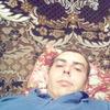 Евгений, 32, г.Ровеньки
