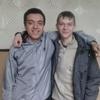 Александр, 22, г.Рубежное