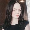 Ирина, 30, г.Стерлитамак