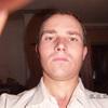 Сергей, 41, г.Курганинск