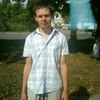 Богдан, 25, г.Eivissa
