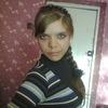 Альона, 21, г.Первомайск