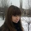 Валерия, 23, г.Славяносербск
