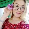 Балнура Ашимбаева, 23, г.Тараз