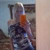 яна, 26, г.Калининская