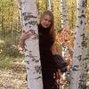 Olga, 41, г.Краснокамск