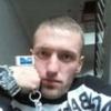 Владимир, 33, г.Каменское