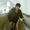 SamaN, 30, г.Ургут