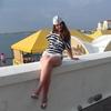 Елена, 25, г.Омсукчан