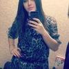 Liza, 29, г.Нью-Йорк