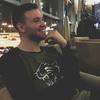 Алексей, 24, г.Ухта