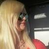 Ewa Lukjanova, 27, г.Франкфурт-на-Майне