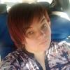 Ксана, 35, г.Украинка
