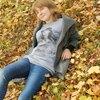 Olga, 25, г.Ожерелье