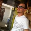 Макс, 22, г.Ашхабад