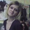 Кристина, 26, г.Краснознаменск (Калининград.)