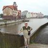 Леонид, 47, г.Красноярск