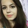 Виктория, 19, г.Кропивницкий