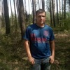 Сергей, 20, г.Брянск