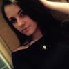 Елизавета, 20, г.Ивацевичи