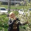 Юлия, 30, г.Москва
