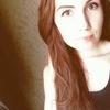 Daria, 18, г.Москва