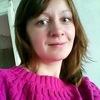 Елена, 32, г.Благовещенск (Амурская обл.)