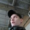 Егор, 25, г.Краснокаменск