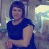 Екатерина, 23, г.Чита