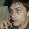 tengo, 25, г.Yerevan