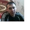 чужой, 36, г.Александровское (Томская обл.)