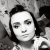 Елена, 24, г.Ровно