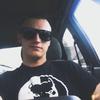 Игорь, 23, г.Ахтырка