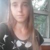 Екатерина Малая, 18, г.Златоуст