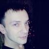 Кирилл, 31, г.Первоуральск