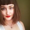 Анна, 26, г.Южно-Сахалинск
