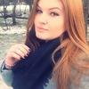 Анна, 25, г.Липецк