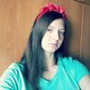 Елена, 16, г.Щелково